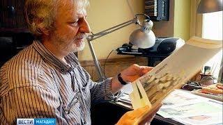 Выставка мэтра российской иллюстрации Игоря Олейникова пройдет в Магадане