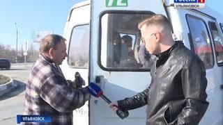Профилактическая акция «Автобус»