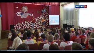 Общественная организация «Эр вий» провела республиканский фестиваль старшеклассников