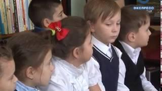 Пензенским школьникам рассказали о детстве Лермонтова