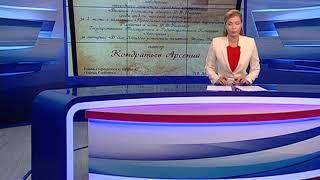 Корреспондент ГТРК «Ярославия» стал победителем конкурса «Великий флотоводец Адмирал Ушаков»