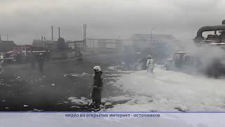 ЧП  в Омске! 7 тонн дизельного топлива сгорели сегодня днём на асфальтовом заводе