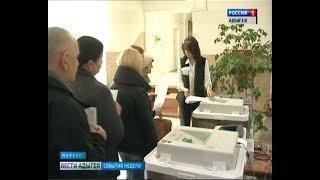 В Адыгее открылись все 264 избирательных участка.