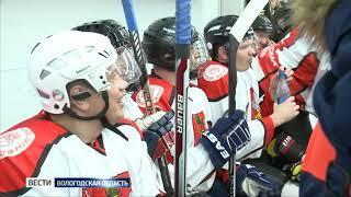 Праздник зимних видов спорта прошел в Вытегорском районе