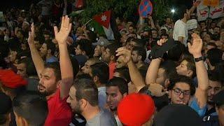 Иордания: новые протесты