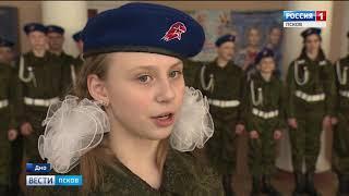 Вести-Псков 21.02.2018 20-40