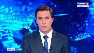 В Правительстве Алтайского края назначили врио министра экономического развития