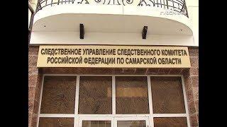 В Самаре задержан глава райсовета депутатов по подозрению в коррупции