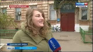 В селе Началово Приволжского района медучреждение пришло в плачевное состояние