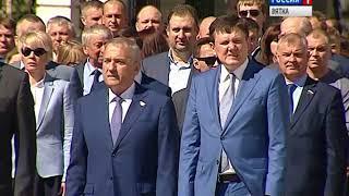 В регионе прошли мероприятия, посвященные дню памяти и скорби(ГТРК Вятка)