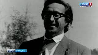 На 83-м году жизни скончался заслуженный работник культуры Владимир Слесарев