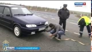 Ставропольские автоинспекторы пришли на помощь нижегородцам