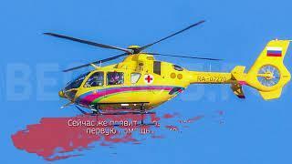 Вертолёт санавиации появится в Вологодской области