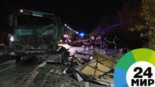 ДТП в Чувашии: в МЧС уточнили число погибших - МИР 24