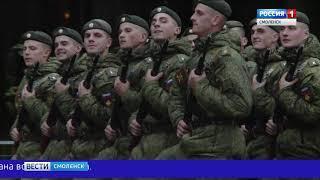 В Смоленске состоялась генеральная репетиция праздничного парада ко Дню города