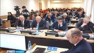 Проект бюджета Магаданской области приняли в первом чтении