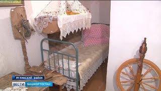 Первый частный музей деревенского быта открылся в Иглинском районе