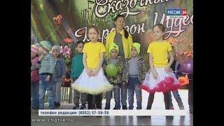 В Чебоксарах в четвёртый раз прошёл парад двойняшек