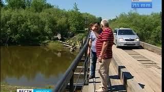 Протока реки Иркут на острове Комсомольский превращается в болото