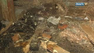 В центре Кургана горела крыша дома
