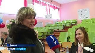 Первые избиратели проголосовали в саранской школе № 37, где расположен 631 ый избирательный участок