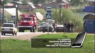 Скрытое ДТП в Лямбирском районе