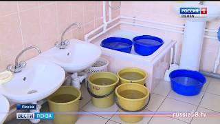 Несколько районов Пензы остались без воды