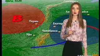 Прогноз погоды от Елены Екимовой на 9,10,11 мая