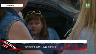 Лада Калина, в которой находились 4 девушки, попала под грузовик МАЗ - ТНВ