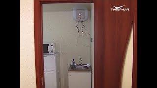 Хорошие новости Волжского района от 16.08.2018