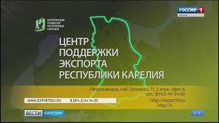 Карельских предпринимателей приглашают на бесплатные семинары