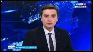 """В Астрахани наградили заграничных школьников за лучшее """"семейное"""" эссе о войне"""