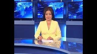 Вести Бурятия. (на бурятском языке). Эфир от 03.07.2018