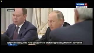 Опыт экс-губернатора Астраханской области будет полезен в дальнейшем