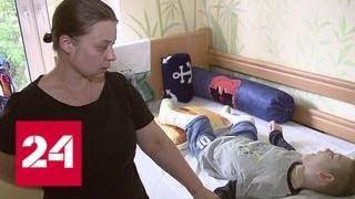 """Дело о """"сбыте"""": вместо реальных наркоторговцев в разработку попала мать больного ребенка - Россия 24"""