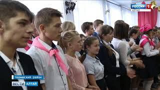 В Алтайском крае наградили школьников, спасших тонущего товарища
