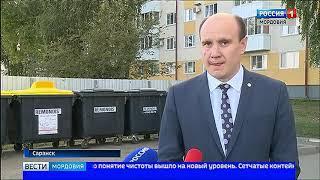 Саранск — лидер по раздельному сбору отходов
