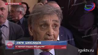 Востоковед и историк Амри Шихсаидов отмечает 90-летний юбилей