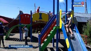 Современную игровую площадку монтируют в поселке Дорогино в Черепановском районе