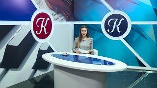 Новости культуры - 12.10.18