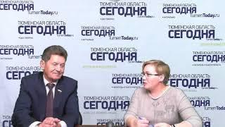В эфире: депутат Тюменской областной Думы Владимир Ковин