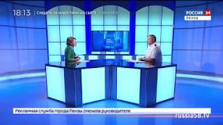«Россия 24. Пенза»: почему воду из под крана можно пить, а из родника — нет