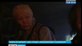 Фильм якутских кинематографистов «Царь птица» получил Гран при фестиваля «Человек и природа» в Иркут