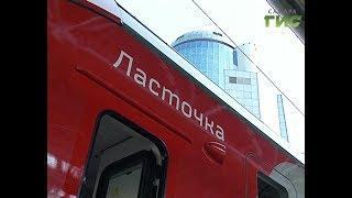По маршруту Самара-Курумоч-Тольятти начал курсировать новый скоростной электропоезд