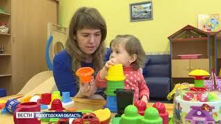 Новый социальный проект помог нуждающимся семьям выйти из кризиса