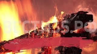 Жительница Кирилловского района получила 60% ожогов тела