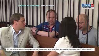 Профессиональный праздник отметили сотрудники Следственного комитета РФ