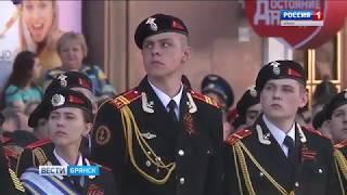 """""""Вести. Брянск"""" (эфир 10.05.2018 в 20:45)"""