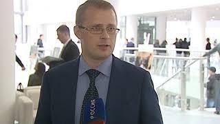 В Ярославле наградили лучшие промышленные предприятия региона