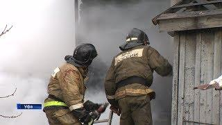 В Уфе загорелся двухэтажный жилой дом на улице Гоголя